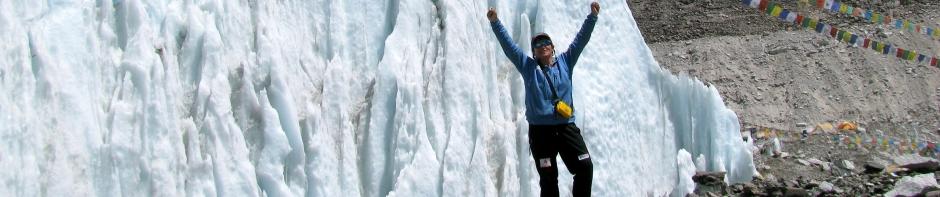 Yahoo Icefall